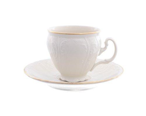 Набор кофейных пар 170 мл Бернадотт Белый узор BE-IVORY (6 пар)