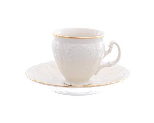 Набор кофейных пар 90 мл Бернадотт Белый узор BE-IVORY (6 пар)
