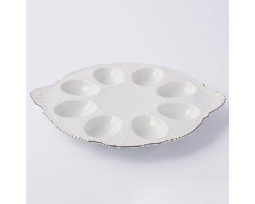 Поднос для яиц 25 см Бернадотт Платиновый узор