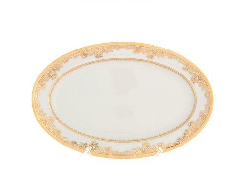 Блюдо овальное 24 см Falkenporzellan C-CREAM 9077 Gold