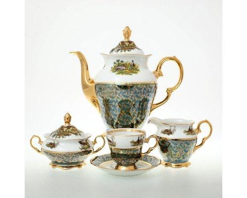 Кофейный сервиз на 6 персон 17 предметов Охота Зеленая Sterne porcelan