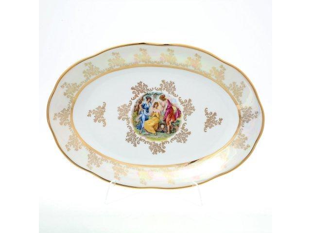 Блюдо овальное 33 см Мадонна Перламутр Sterne porcelan