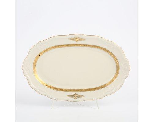 Блюдо овальное 24 см Мария Луиза IVORY