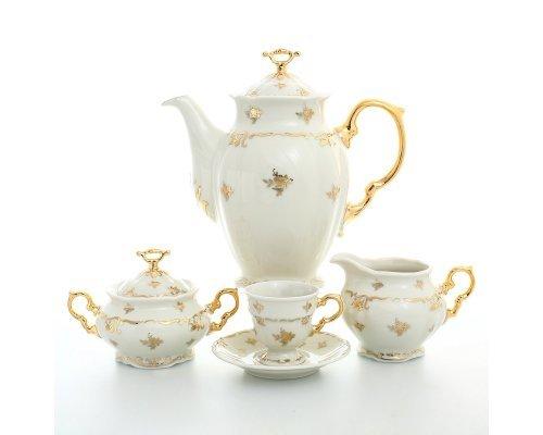 Кофейный сервиз на 6 персон 17 предметов Мария Луиза IVORY