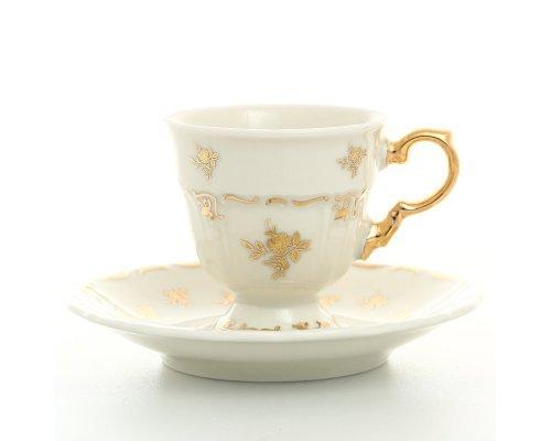Набор кофейных пар 140 мл Мария Луиза IVORY (6 пар)