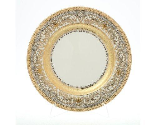 Набор тарелок 27 см Falkenporzellan Cream Majestic Gold