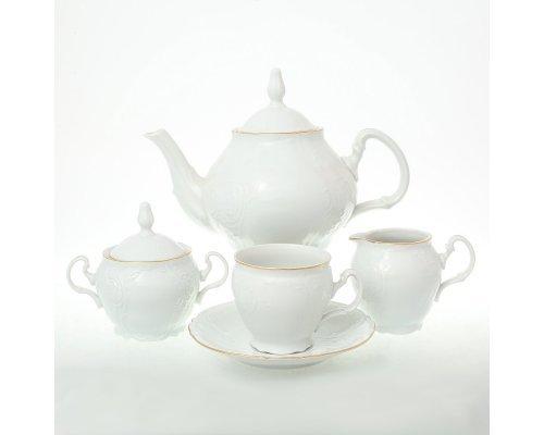 Чайный сервиз на 6 персон 15 предметов Бернадотт Белый узор (бочка)