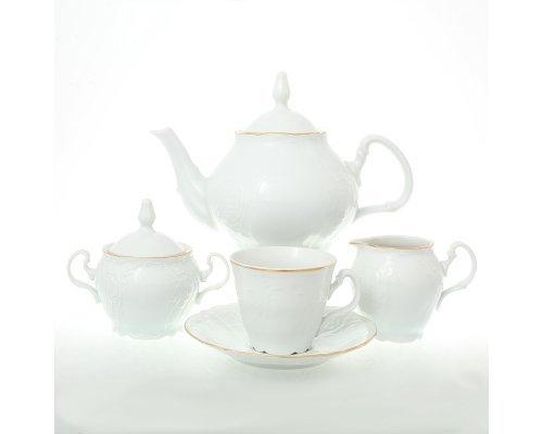 Чайный сервиз на 6 персон 15 предметов Бернадотт Белый узор (ведерко)