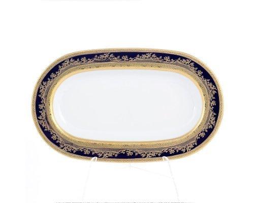 Блюдо овальное 24 см Cobalt Gold 9320