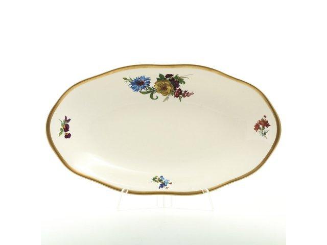 Блюдо овальное 23 см Слоновая кость Sterne porcelan