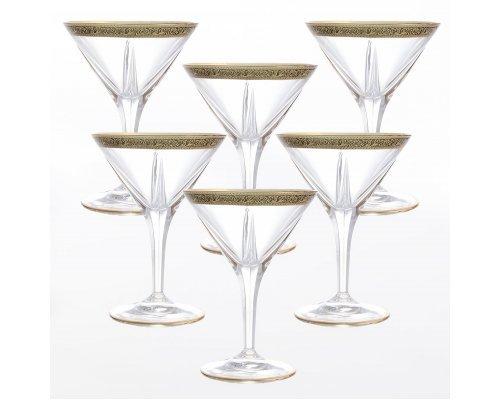 Набор фужеров креманок для мартини Fusion RCR 6 шт