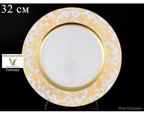 Блюдо круглое 32 см Falkenporzellan Tosca Blueshade Gold