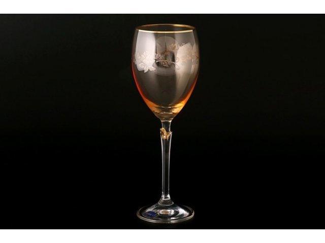 Набор бокалов для вина 250 мл Lilly Богемия Кристал (Bohemia Crystal) желтые (6 шт)