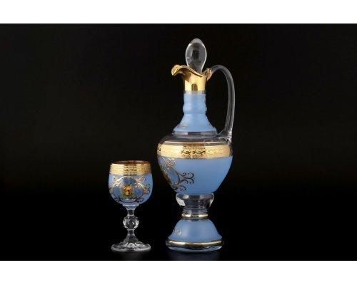 Набор для ликера 7 предметов Охота синяя B-G Bohemia (Богемия)