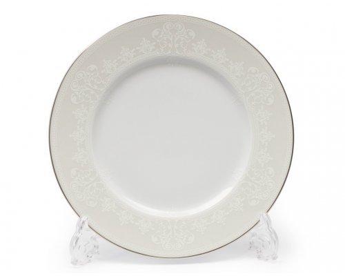 Тарелка десертная 21 см. ARUM