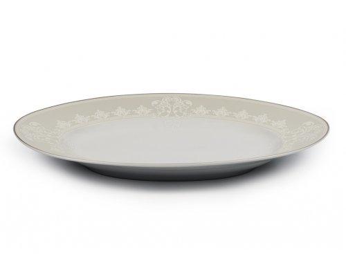 Тарелка плоская 27 см. ARUM