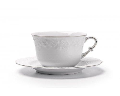Tunisie Porcelaine Vendange Filet Platine Чашка для завтрака с блюдцем 340 мл