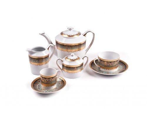 Tunisie Porcelaine Mimosa Prague Degrade 1643 чайный сервиз на 6 персон 15 предметов
