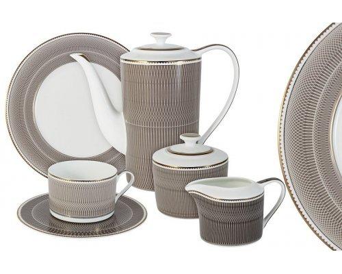 Чайный сервиз Мокко Naomi 21 предметов на 6 персон