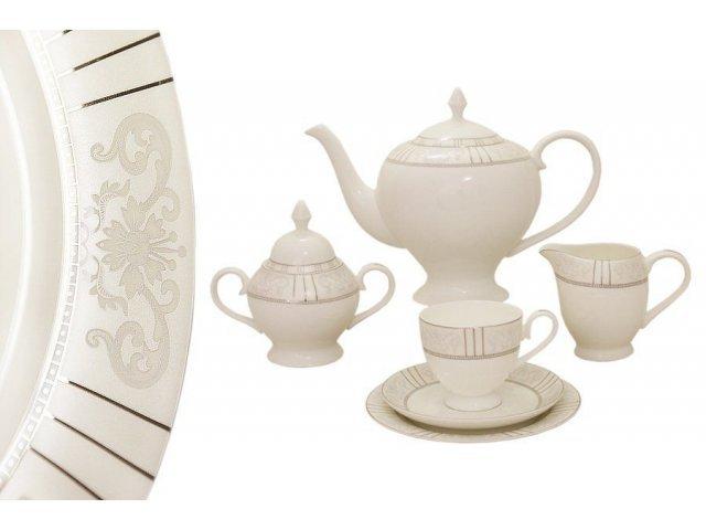 Чайный сервиз на 12 персон 40 предметов Шенонсо Emily