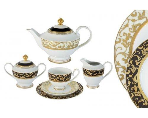 Чайный сервиз Толедо Midori 23 предмета на 6 персон