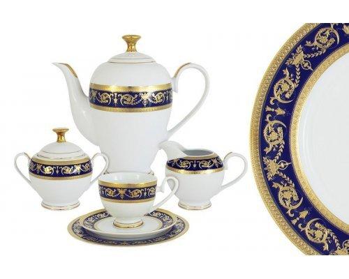 Чайный сервиз Императорский (кобальт) Midori 23 предмета на 6 персон