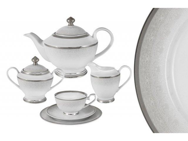 Чайный сервиз Вуаль белая Midori 23 предмета на 6 персон
