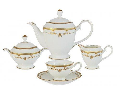 Чайный сервиз из 17 предметов на 6 персон Narumi Ожидание