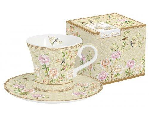Набор: 2 чашки + 2 блюдца для кофе Дворцовый парк (бежевый) в подарочной упаковке