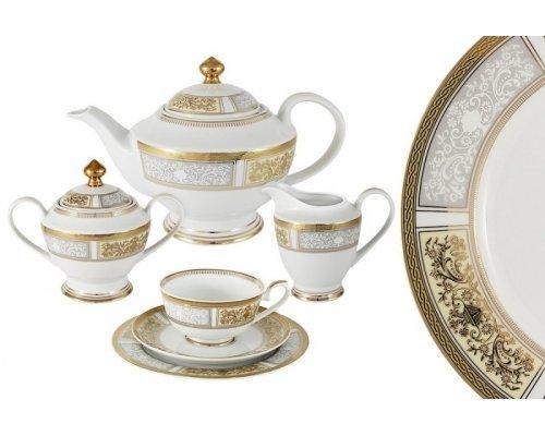 Чайный сервиз Августина Midori 23 предмета на 6 персон