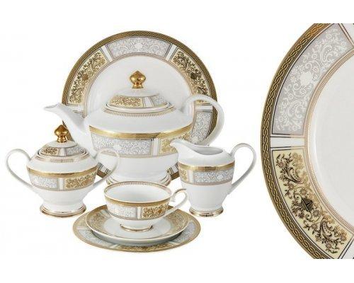 Чайный сервиз Августина Midori 42 предмета на 12 персон