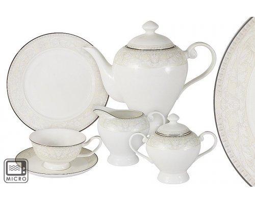 Чайный сервиз Белгравия Anna Lafarg Emily 21 предмет на 6 персон