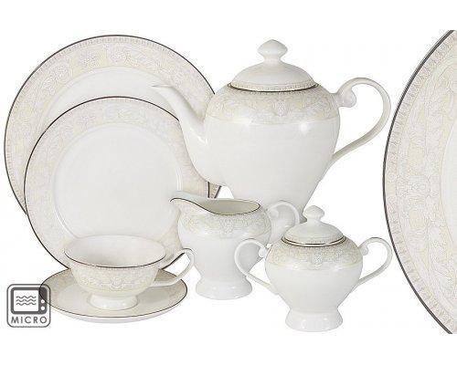 Чайный сервиз Белгравия Anna Lafarg Emily 40 предметов на 12 персон