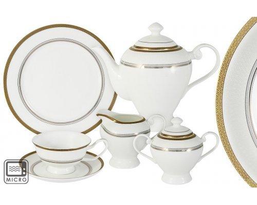 Чайный сервиз Очарование Anna Lafarg Emily 21 предмет на 6 персон
