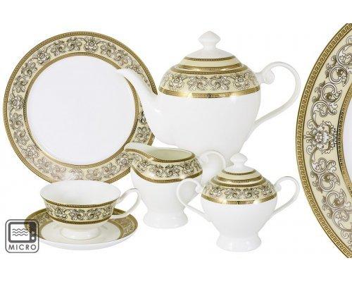 Чайный сервиз Престиж Anna Lafarg Emily 21 предмет на 6 персон