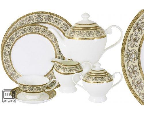 Чайный сервиз Престиж Anna Lafarg Emily 40 предметов на 12 персон