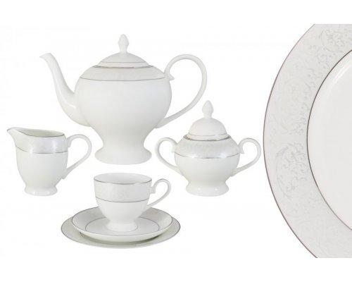 Чайный сервиз Мелисента Emily 21 предмет на 6 персон