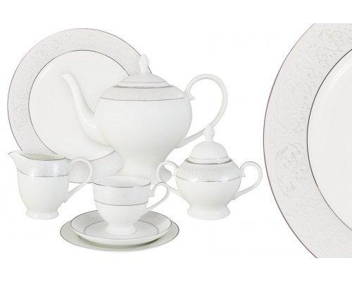 Чайный сервиз Мелисента Anna Lafarg Emily 40 предметов на 12 персон