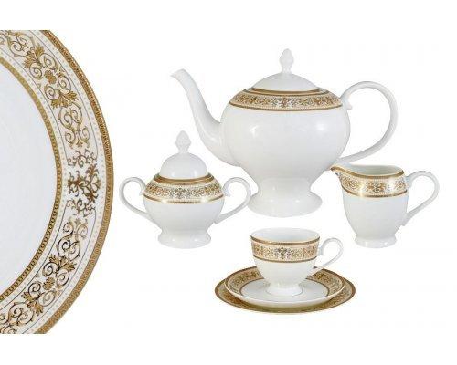 Чайный сервиз Шарлотта Anna Lafarg Emily 21 предмет на 6 персон