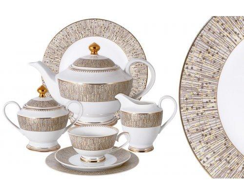 Чайный сервиз Луксор Midori 42 предмета на 12 персон