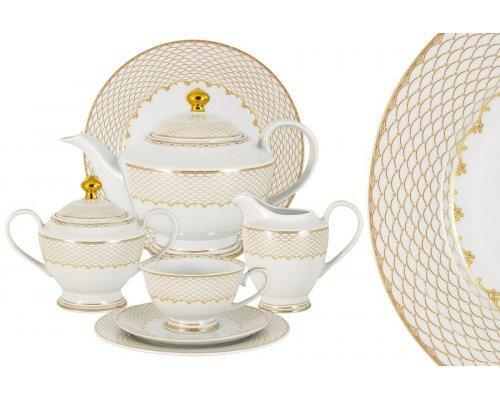 Чайный сервиз Бельведер Midori на 12 персон 42 предмета