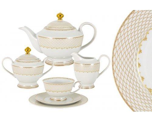 Чайный сервиз Бельведер Midori на 6 персон 23 предмета
