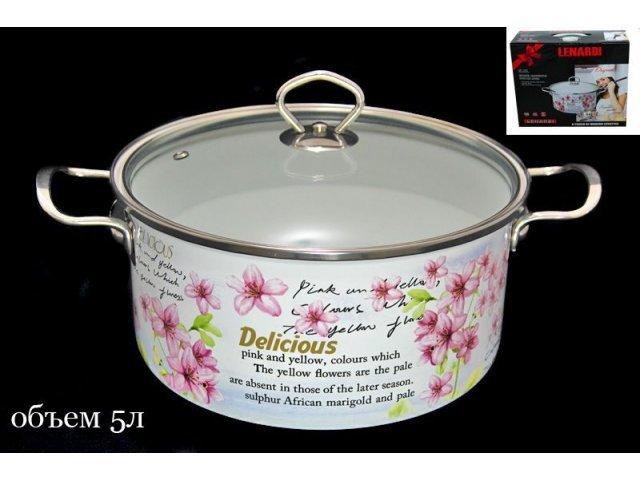 Кастрюля эмалированная 5л. с крышкой 26см. Lenardi Розовый рай в подарочной упаковке