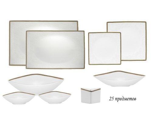Обеденный сервиз Lenardi Galaxy gold на 6 персон 25 предметов в подарочной упаковке