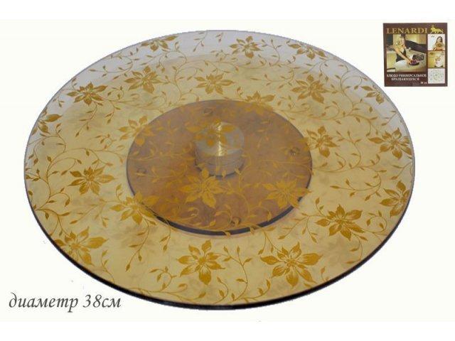 Тортовница вращающаяся Lenardi Золотой цветок 38см тёмная