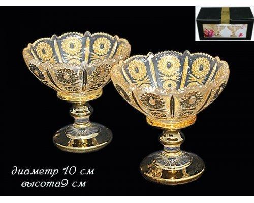 Набор 2 креманки Lenardi Golden 10см в подарочной упаковке