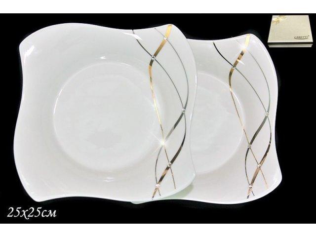 Набор из 2 тарелок 25 см Серебряная лента в подарочной упаковке. Фарфор