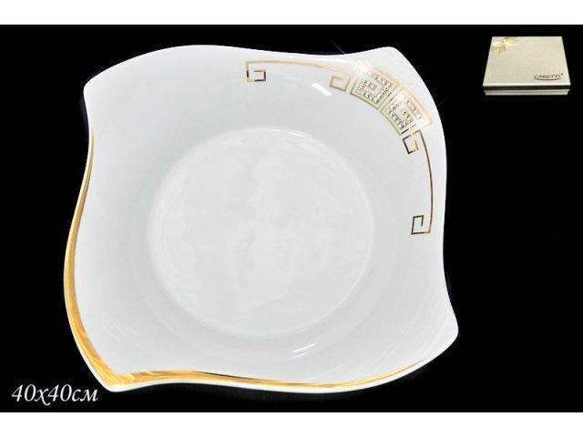Блюдо 40см. в подарочной упаковке Lenardi Стразы золото Фарфор
