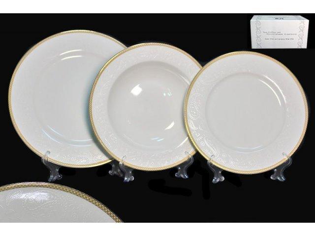 Набор тарелок Lenardi Galaxy gold на 6 персон 18 предметов в подарочной упаковке Костяной фарфор