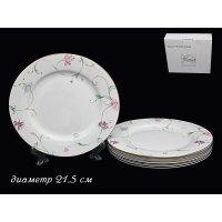 Набор 6 тарелок 21 см Lenardi Английский сад в подарочной упаковке